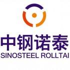 安徽中钢诺泰工程技术有限公司
