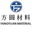 马鞍山市方圆材料工程有限公司
