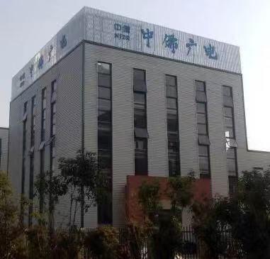 南京中儒广播电视设备有限公司