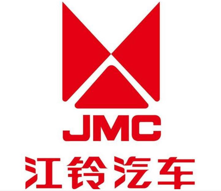 马鞍山江铃汽车销售服务有限公司